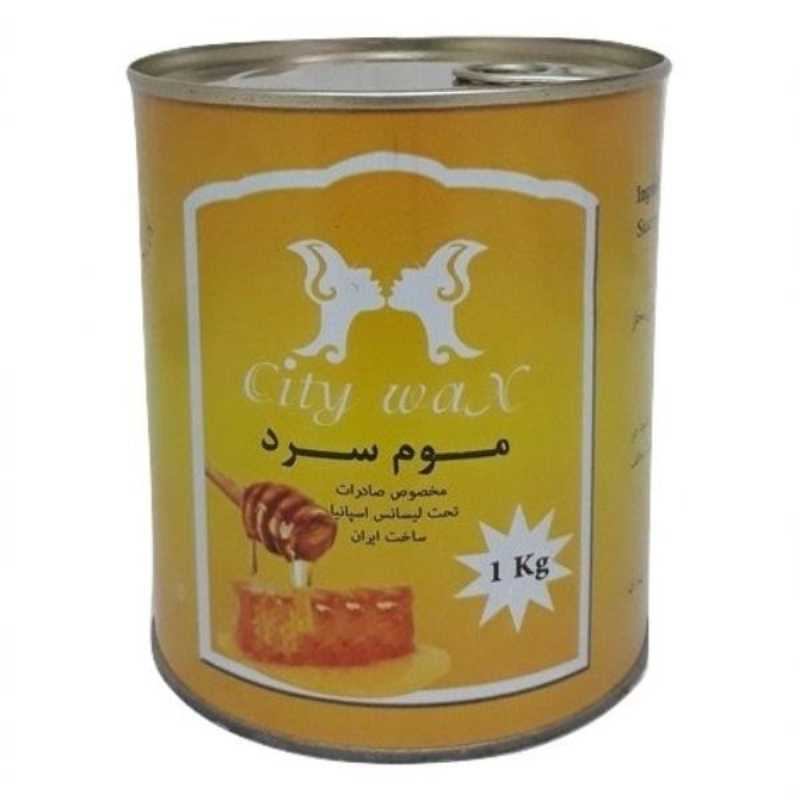 موم موبر سیتی وکس City Wax Honey مقدار 1 کیلو گرم